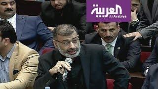 خلاف من زمن العباسيين.. يشغل البرلمان العراقي