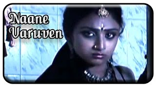 Naane Varuven | Tamil Horror Movie Scenes | Babu Ganesh introduces the characters | AP International