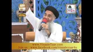 Urdu Naat( Aankhen Mere Huzoor Ki)Abdur Rauf Rufi At Qtv.By Visaal