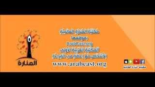 الكتب المسموعة - رواية عزازيل - مكتبة المنارة العالمية (Arabcast)
