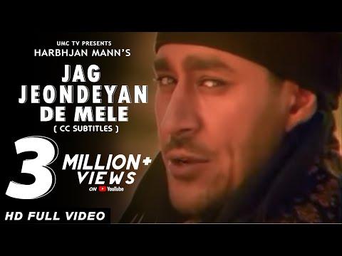 Jag Jeondeyan De Mele Harbhajan Mann    Nachlai   Playit pk