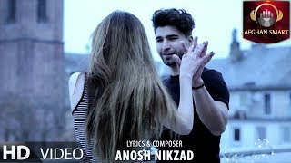 Anosh Nikzad - Soltan e Qalbam OFFICIAL VIDEO