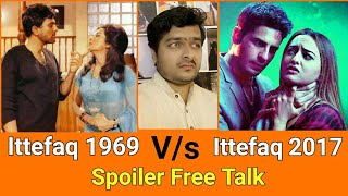 Ittefaq 1969 V/s Ittefaq 2017 | Differences