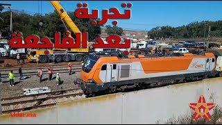 حصري.. هذا أول قطار  تجريبي بعد فاجعة بوقنادل