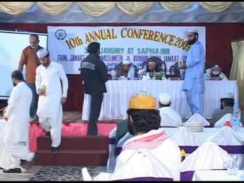 QAFILLA SERAI LARKANA DISTRIBUTION AWARDS AT SAPNA HOTEL LARKANA 2009