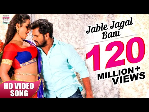 Xxx Mp4 JABLE JAGAL BANI Khesari Lal Yadav Kajal Raghwani HD VIDEO SANGHARSH Hit Video Song 2018 3gp Sex