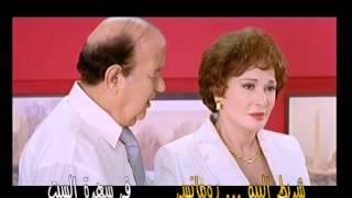 """لكم موعد مع فيلم """" البيه رومانسي """" في سهرة السبت على الوطنية 2"""