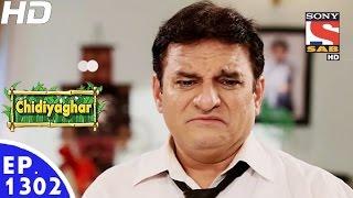 Chidiya Ghar - चिड़िया घर - Episode 1302 - 28th November, 2016