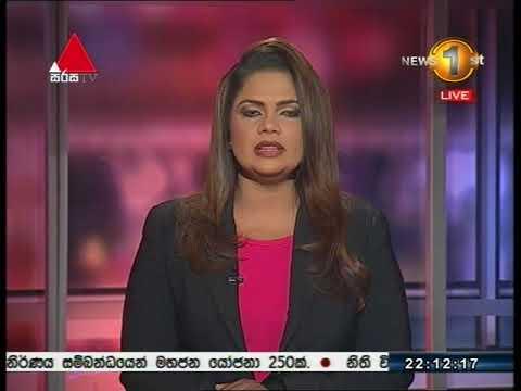 News 1st: Prime Time Sinhala News - 10 PM | (18-11-2017)