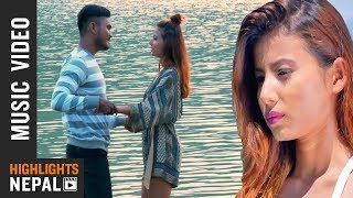 Bataas (OST) | New Nepali Romantic Song 2017/2074 | Hanok Das Ft. Aliza, Animesh