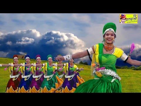 Suvatiyo सुवटियो Marwadi Holi Song - Fagan Song 2017 - Gopal Music&Films, Rajasthani Superhits Song