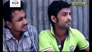 Shei Rokom Pan Khor | Bangla Natok | 2014  Eid Ul Adha | Ft Mosarraf Karim