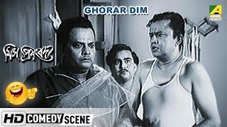 Ghorar Dim   Comedy Scene   Miss Priyangbada   Bhanu-Jahar Comedy