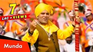 Latest Punjabi Song 2017 | Munda | Sukha Ram Saroya | R.k. Production | Punjabi Sufiana