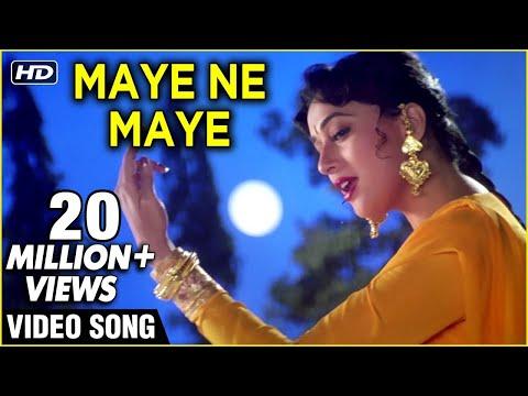 Xxx Mp4 Maye Ni Maye HD Hum Aapke Hain Koun Best Of Lata Mangeshkar Lata Mangeshkar Classic Hits 3gp Sex