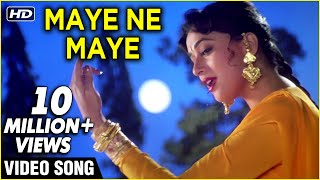 Maye Ni Maye (HD) | Hum Aapke Hain Koun | Best Of Lata Mangeshkar | Lata Mangeshkar Classic Hits