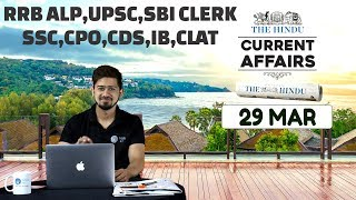 CURRENT AFFAIRS | THE HINDU | 29th March 2018 | SBI CLERK, UPSC,IBPS, RAILWAYS, CPO,SSC,CDS,IB