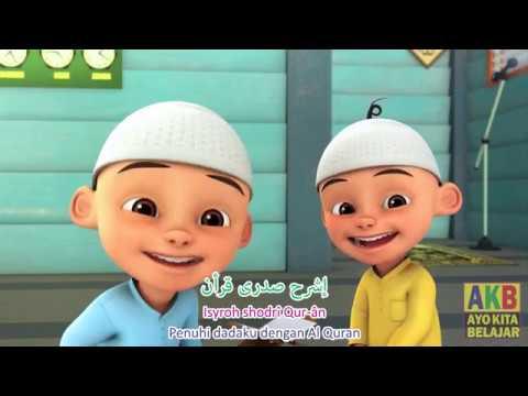 Lagu Anak Muslim Rohman Ya Rohman Upin Upin, Lirik Arti Terjemah