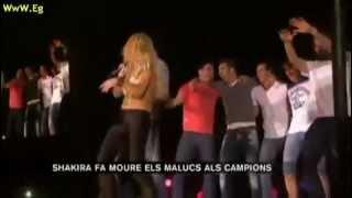 شاكيرا ترقص مع لاعيبة برشلونة