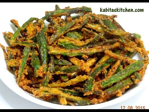 Xxx Mp4 Kurkuri Bhindi Recipe How To Make Crispy Okra Bhindi Kurkuri Okra Or Bhindi Fry 3gp Sex