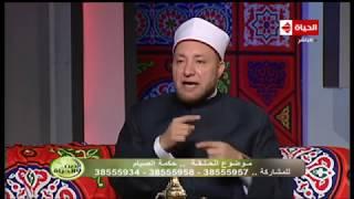 الدين والحياة | الشيخ عويضة عثمان يوضح التوقيت المناسب لتعليم وتعويد الأطفال على الصلاة