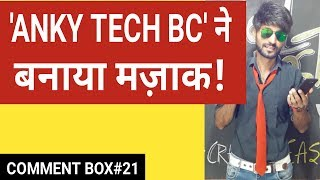 'Anky Tech Bc' Make Fun Of Me | Comment Box#21 | Ft Chiggy Wiggy