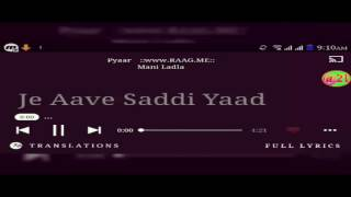 Pyaar-j_star album full song lyrics