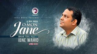 O Mon Jane   Ibrar Tipu ft. Ibne Wahid   ও মন জানে   Bangla Song   2017