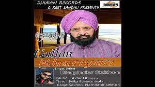 Gallan Khariyan || Bhupinder Sekhon || Avtar Dhiman || New Punjabi Song 2017 || Dhiman Records
