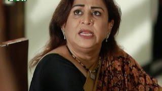 Cholo Hariye Jai l Dilara Jaman, Doli Johur, Misu, Trino l Episode 101 l Drama & Telefilm