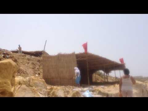 Choha asilah شوف قبل الحذف