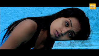 Malayalam Full Movie 2013 - Silent Valley - Romantic Scene 6/21