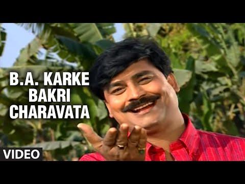 B.A. Karke Bakri Charavata - Bhojpuri Video Song Anand Mohan
