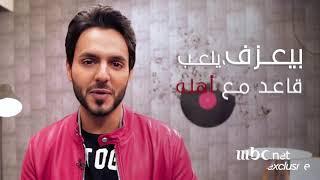 بدر آل زيدان: هدف وحلم واحد لكل مواهب The Voice Kids