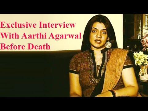 Aarthi Agarwal Last Exclusive Interview | NTV