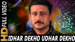 Idhar Dekho Udhar Dekho | S. P. Balasubrahmanyam | Angaar 1992 Songs | Jackie Shroff, Dimple Kapadia