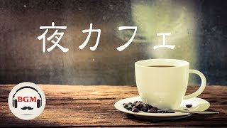 Piano & Guitar Jazz Music - Relaxing Cafe Music - Background Music For Study, Work