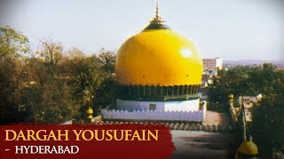 Dargah Yousufain | Yousuf Baba Sharif Baba Dargah | Ramadan 2016 Special