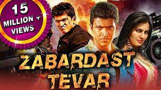 Zabardast Tevar (Ajay) Hindi Dubbed Full Movie | Puneeth Rajkumar, Anuradha Mehta, Prakash Raj