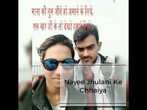 Xxx Mp4 Ni Jhulni Ke Chhaiya 3gp Sex