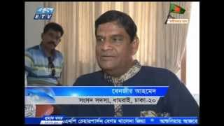 Bongshi Nodi dhamrai upazilla dhaka balu chor awami legue Mar 14 2013