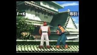 SFIII: 3rd Strike - Tsumoon Empire Saso Cup [Part 1]