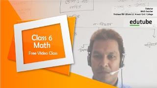 SSC Higher Math Chapter 1 (Set & Function) Part 1