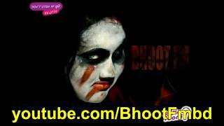 bhoot fm 10-2-2017