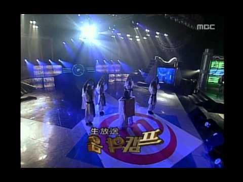음악캠프 - Lee Jung-hyun - Wa, 이정현 - 와, Music Camp 19991106