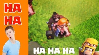 Clash of Clans Funny Moments Trolls Compilation