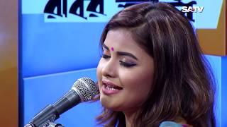 ROBIR ABIR Episode 567    Part 2   Bristi   Bangla Song on SATV