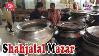 Hazrat Shahjalal Mazar Sylhet | 50ta Gorur Shinni