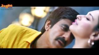 Chupulatho deepala Full Video Song  tamanna  Bengal Tiger Movie