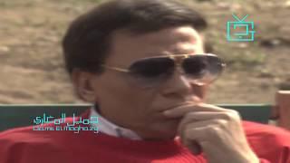 عادل إمام - كواليس فيلم المنسي